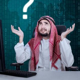 arabian businessman confused